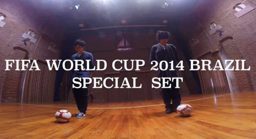 FIFA WORLD CUP BRAZIL 2014 ALEG-Re SPECIAL SET