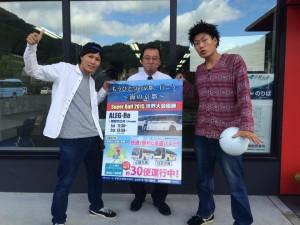『海の京都』ミント神戸観光プロモーション