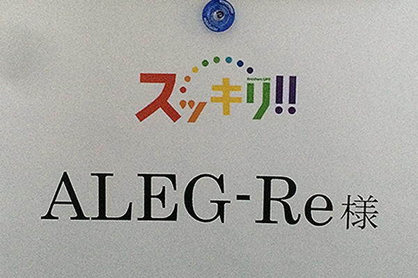 ALEG-Re_sukkiri_01