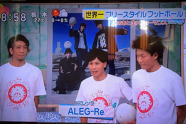 ALEG-Re_sukkiri_04
