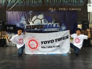 SuperBall2015_2646