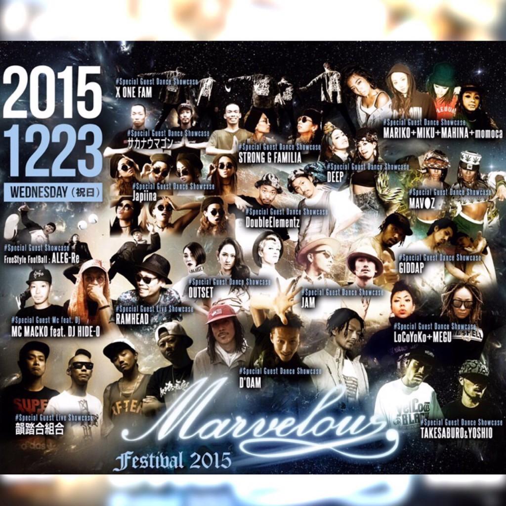 【告知】Marvelous Festival 2015