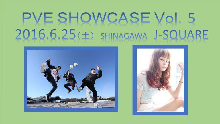 【告知】PVE SHOWCASE vol.5(第二部)