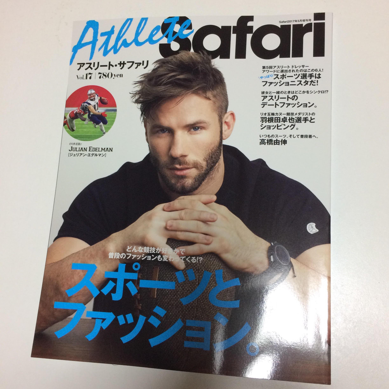 雑誌Athlete Safari(アスリートサファリ)掲載!!